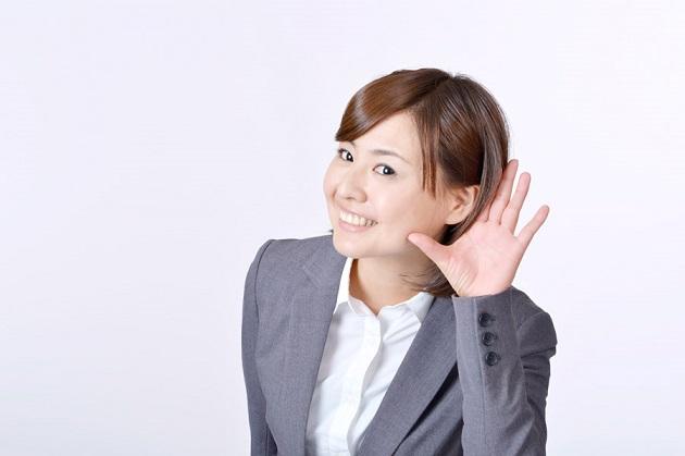【就活】面接受付での挨拶やマナーをチェック